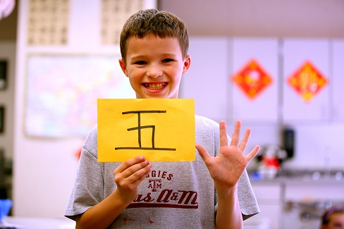 Coronado offers Mandarin immersion program HigleyMandarinProgramInside