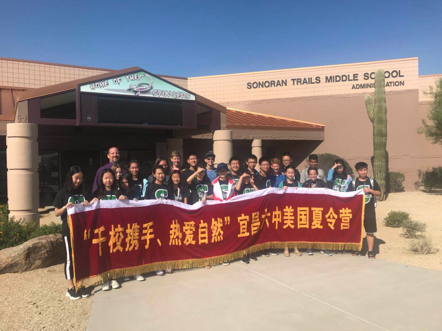 Chinese sister student delegation arrives in Cave Creek Schools Chinese-students-at-STMS