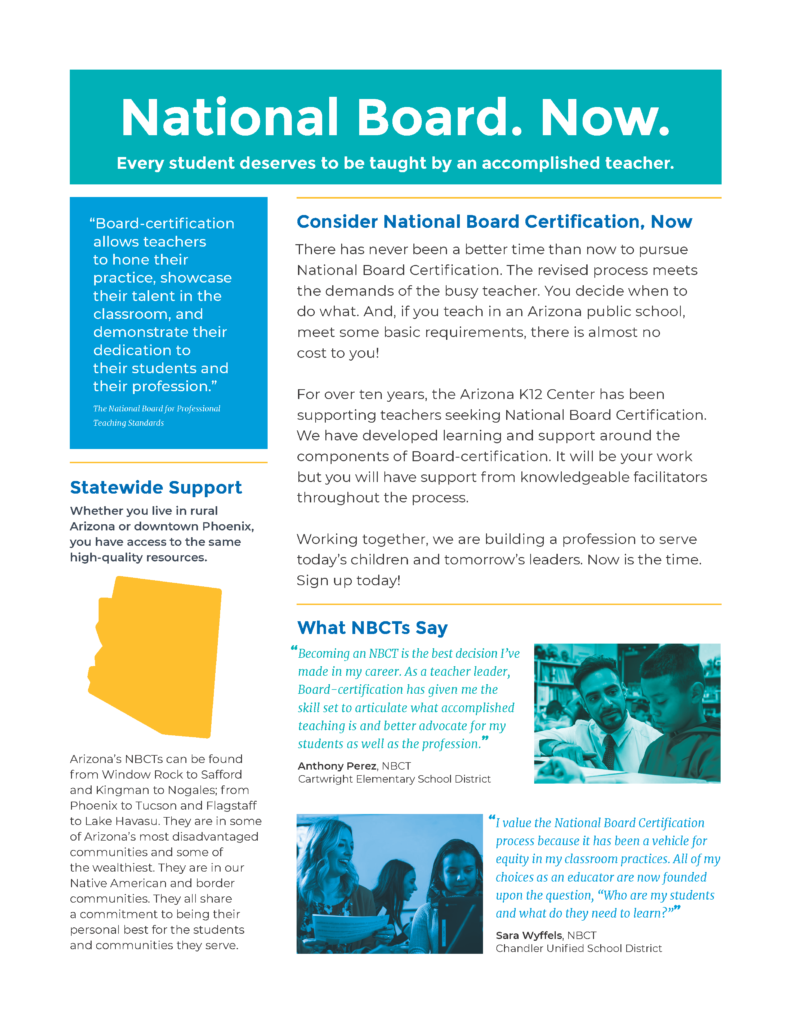 Arizona K12 Center offers funding for 200 teachers seeking National Board Certification National-Board.-Now_Page_1-791x1024